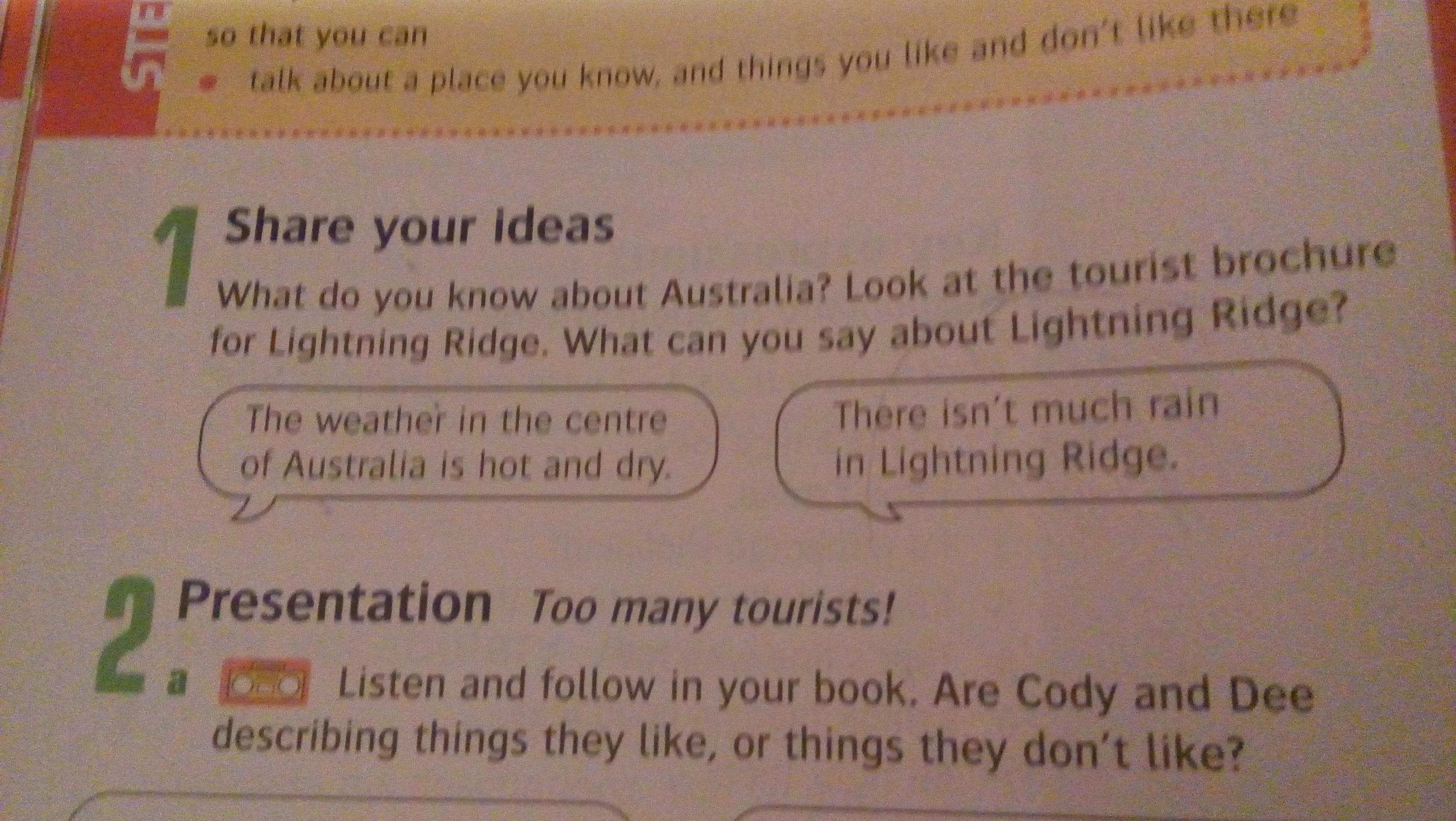 Поделись своим мнением насчет Австралии (1 задание)