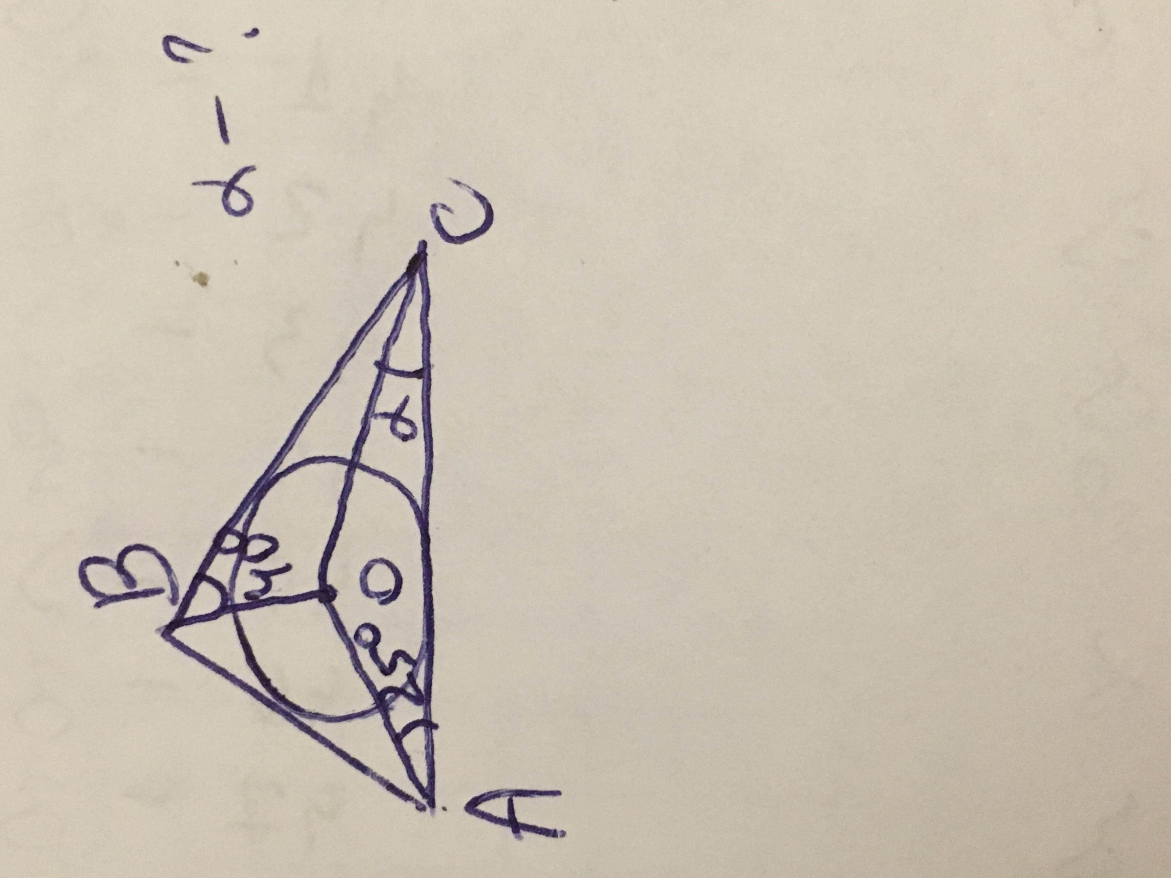 Найдите угол АСО если угол САО=25° а угол СВО=40°