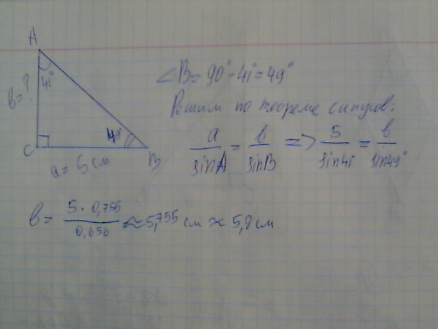 Решение задачи дано треугольник задачи по теории вероятности с решениями с шарами