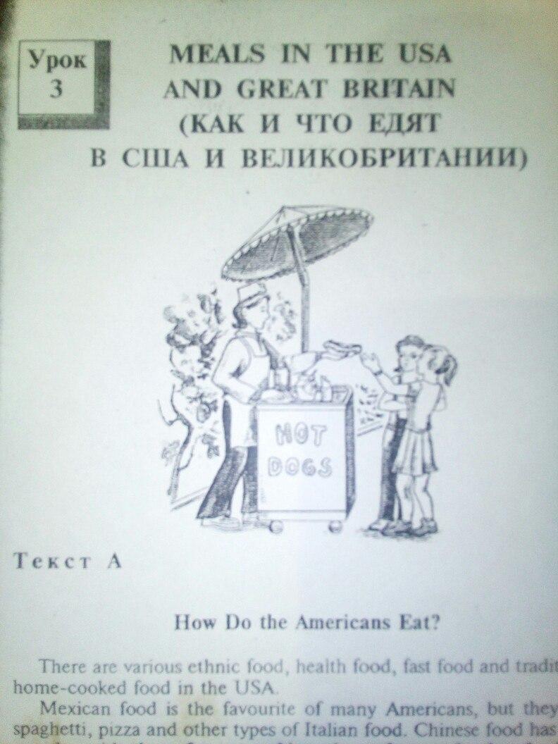 Как называется эта книга