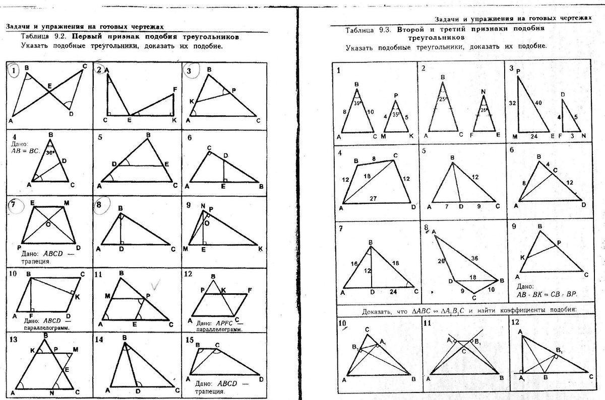 решение задач по физике 9 класс задачник