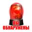 Vova116