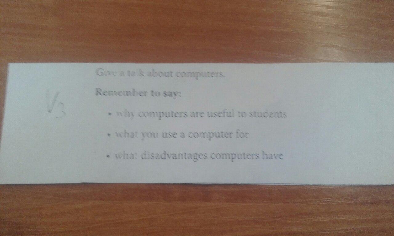 Нужно ответить на все эти вопросы. Нужно чтоб в сумме получилось 10 - 12 предложений.