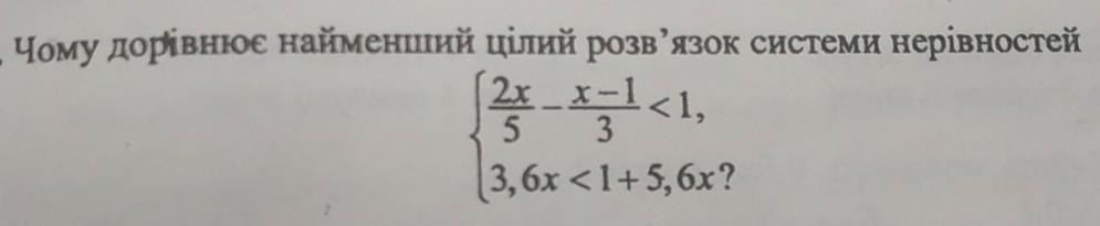 Помогите, очень надо 
