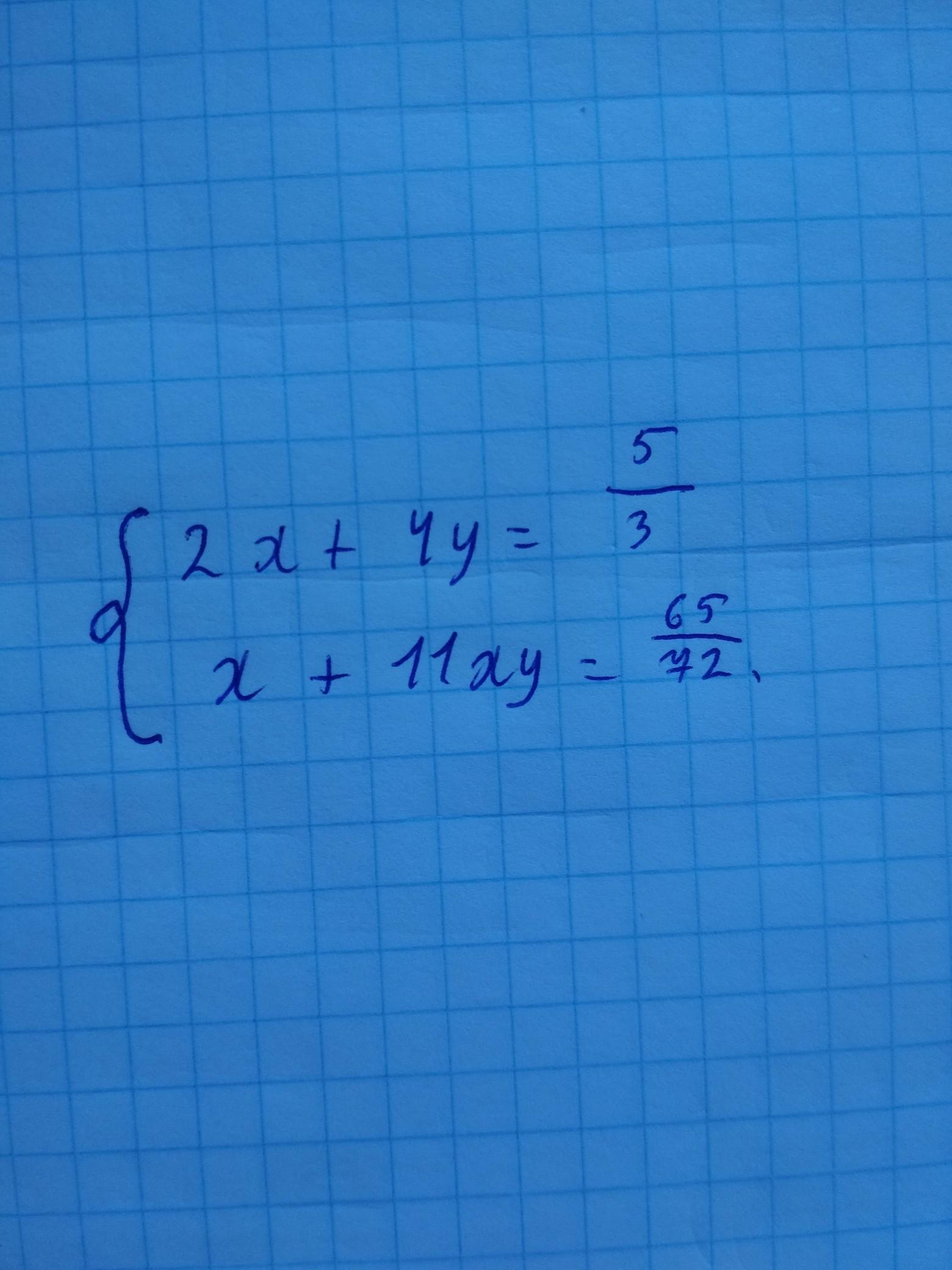 Помогите решить систему уравнений