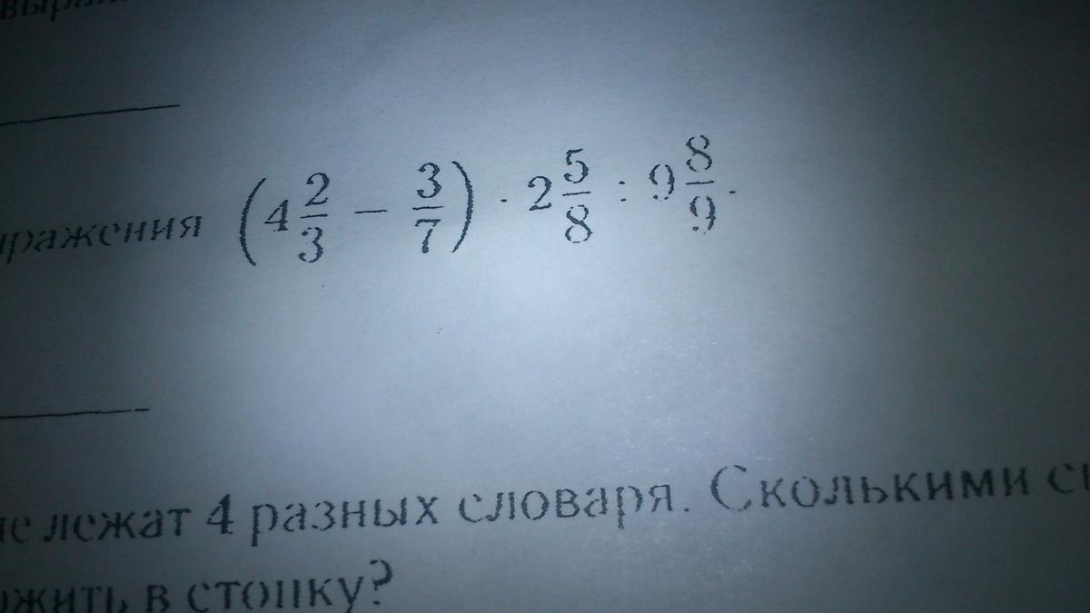 На решение двух задач студентов после экзаменов