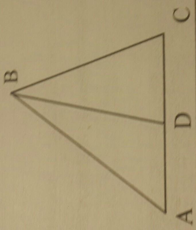 В треугольнике АВС проведена биссектриса ВD угол