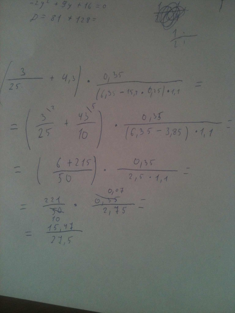Решение задач по математике 5 класса алдамуратова бесплатно