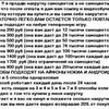 РавильНурлиев