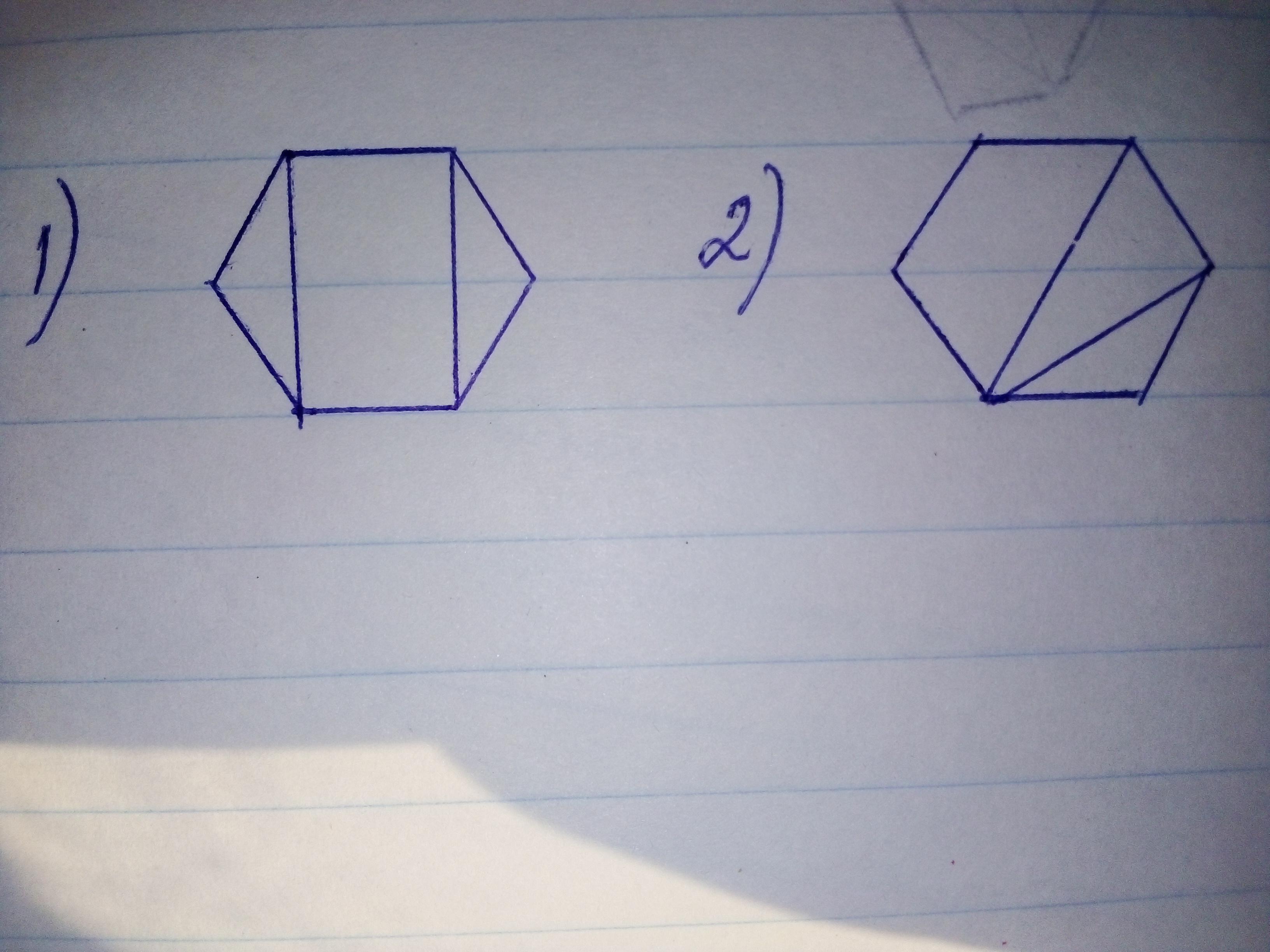 Начерти в тетради шестиугольник проведи в каждой