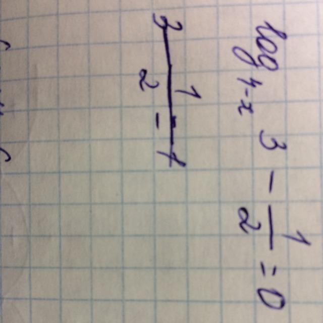 Нужно решить задачу по математике бесплатно экзамен гибдд помощь