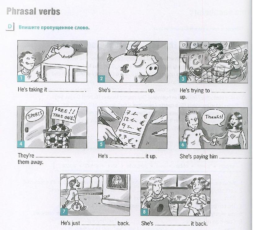 задания на знание английского