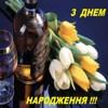 Ulchyck