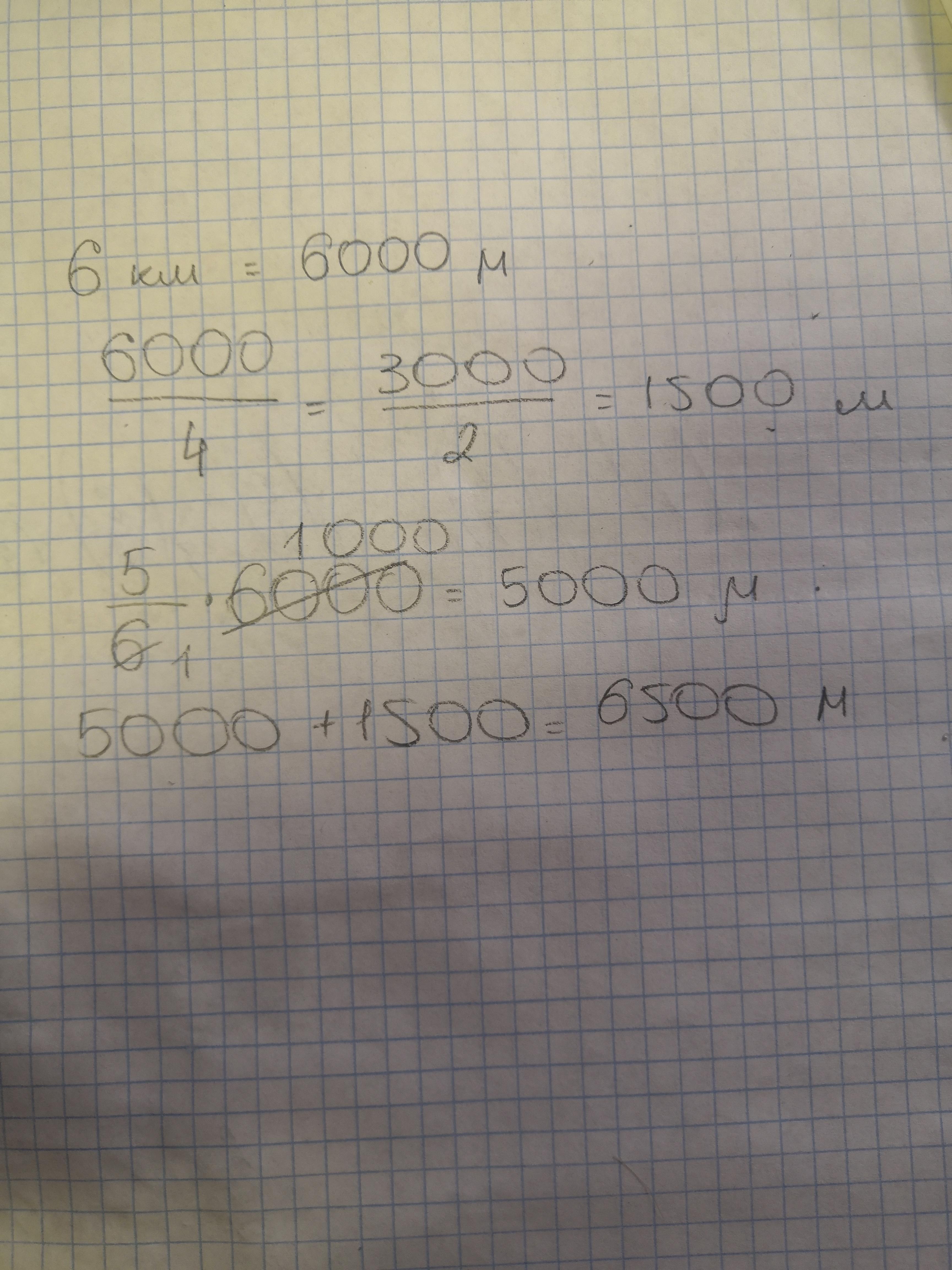 Пожалуйста помогите решить задачу по суммативное