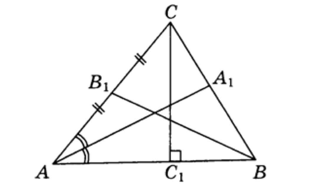 первую медиана треугольника авс картинка мнению автора