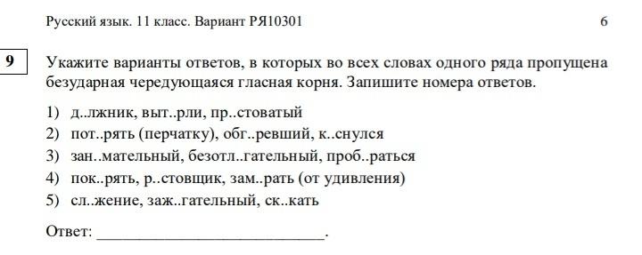 Можно ли ездить ветеранам труда на эл поездах 7000 в моск области