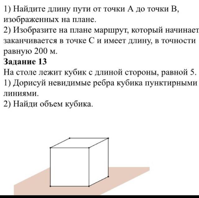 Помогите пожалуйста)(задания 13) Загрузить png