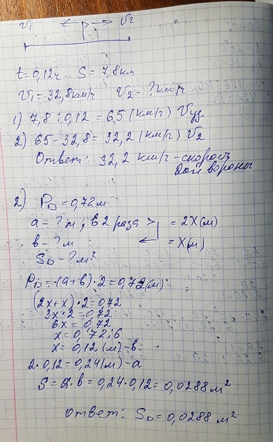 Как решить задачу из одного гнезда одновременно вылетели элективный курс решение экспериментальных задач по физике