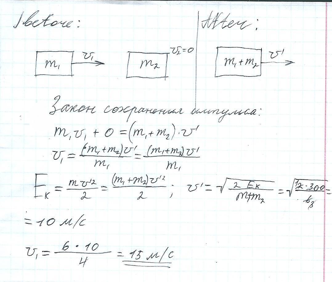 Помогите с физикой, срочно, пожалуйста! Тело