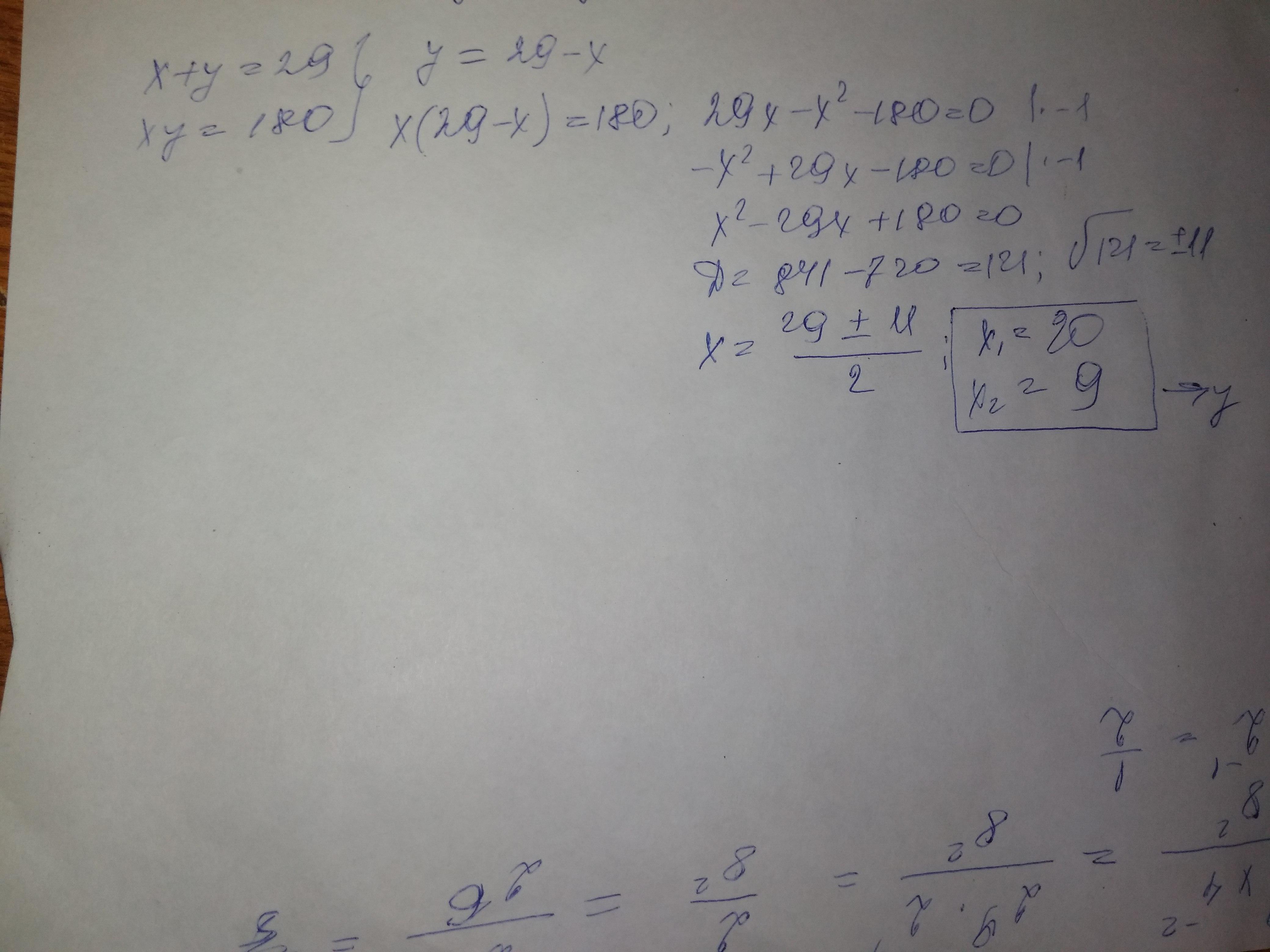 Решите задачи сумма двух чисел решение задач найти область определения функции