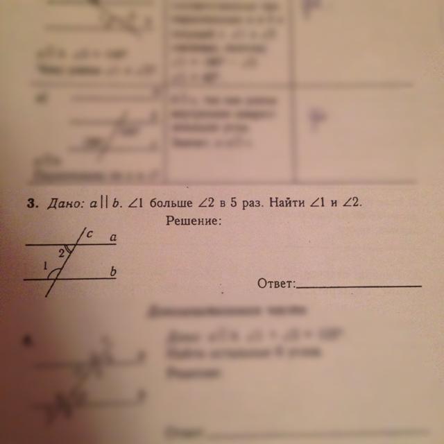 Изображение к вопросу Надо найти через уравнение Загрузить png