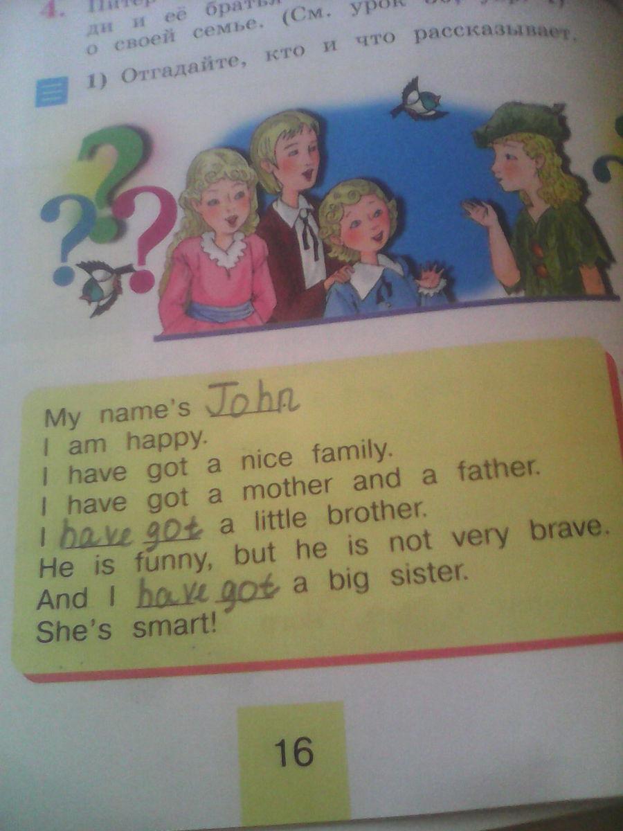 Эссе моя семья на английском 5846