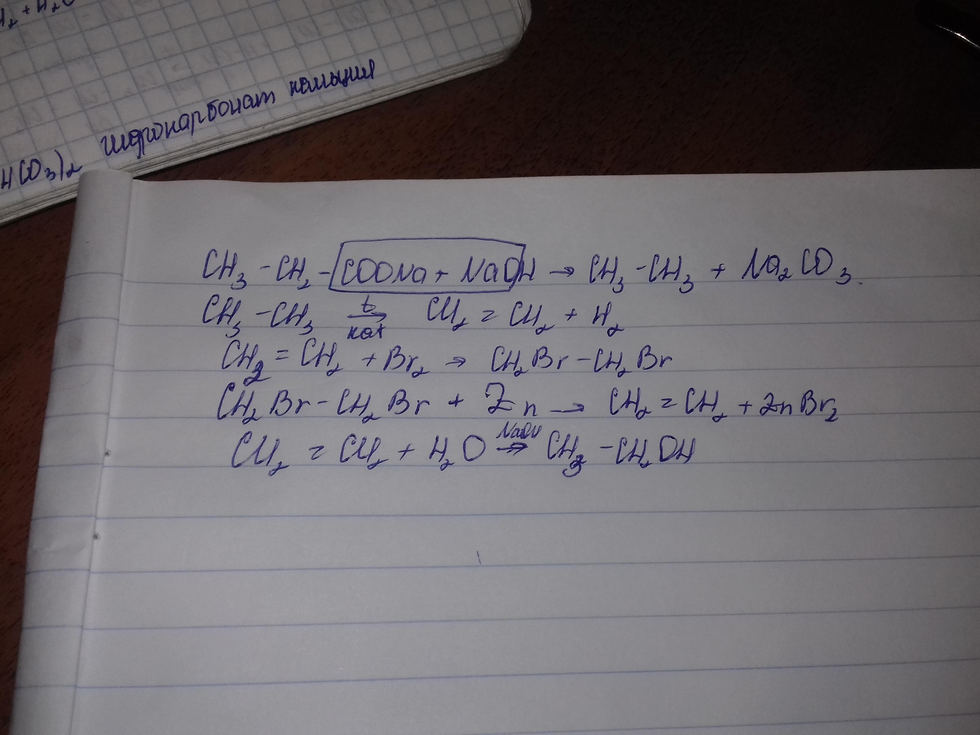эффективный как получить 2-хлорпропан из пропена и пропина вопрос, как
