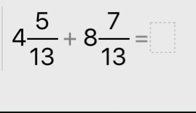 Каков ответ? Решите Плиииииииииииз Загрузить png