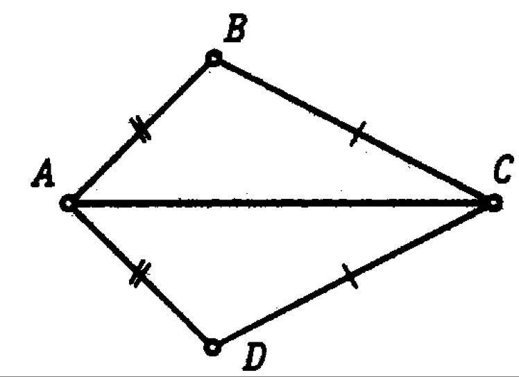 7. Найдите ACD, если BCD=46.