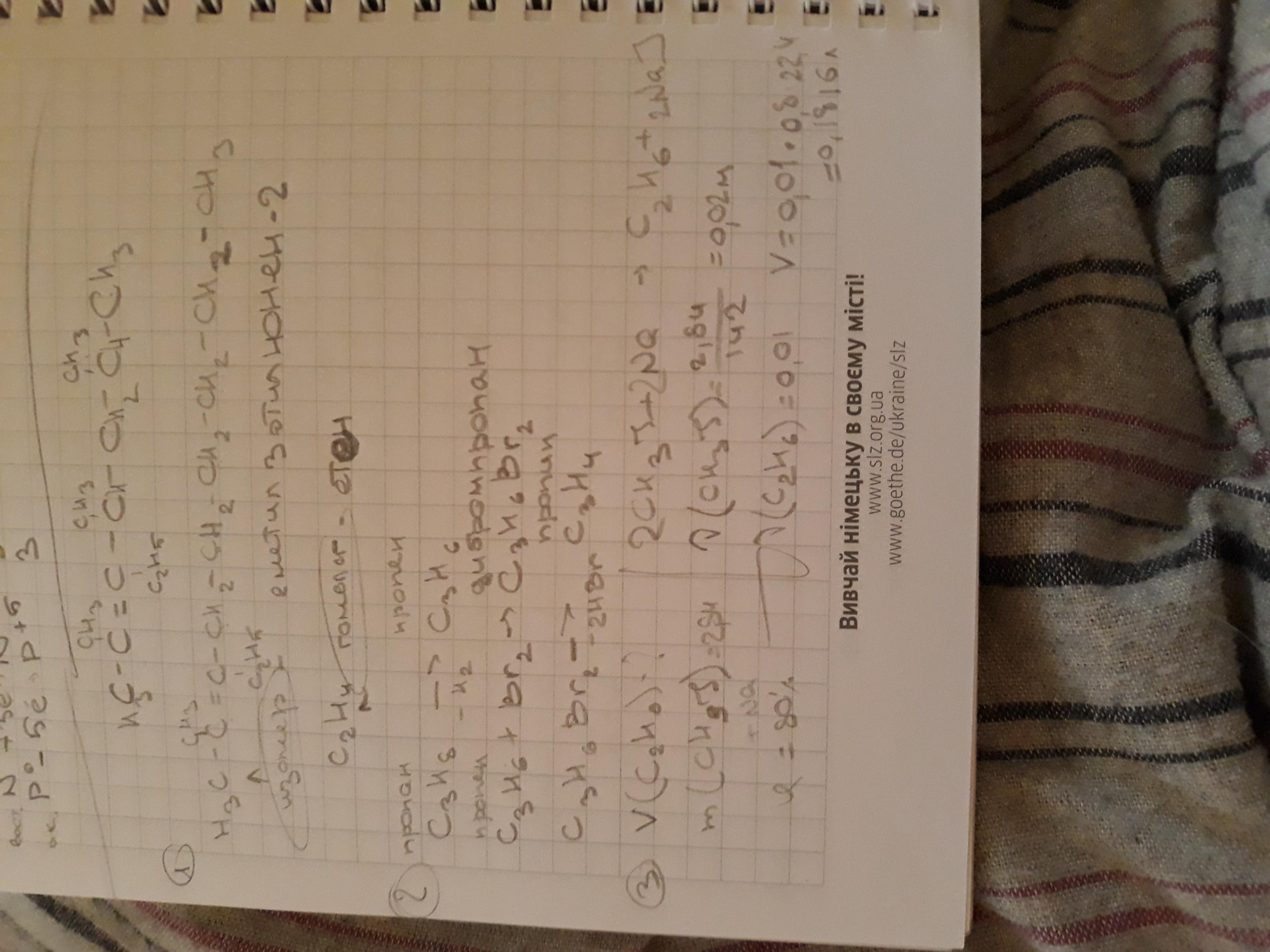 Решите самостоятельную работу по химии пожалуйсто