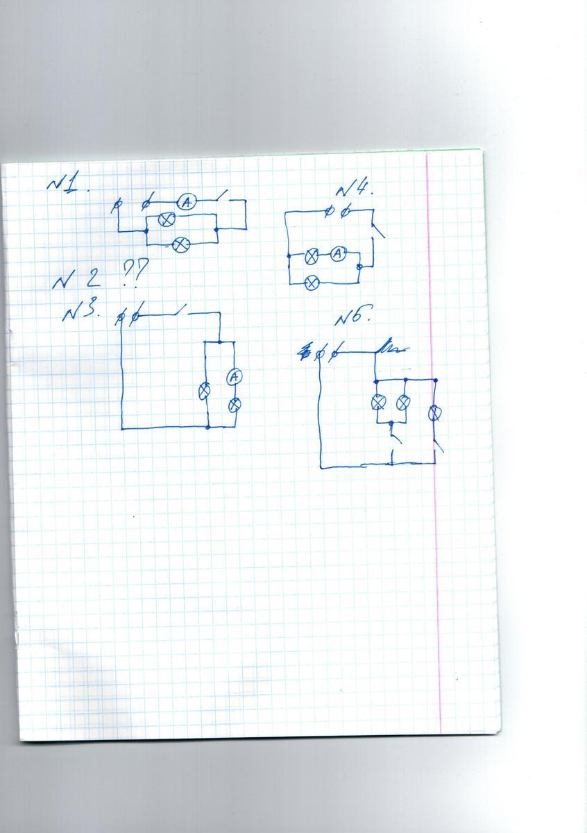 Электрическая цепь схема 1 класс фото 635
