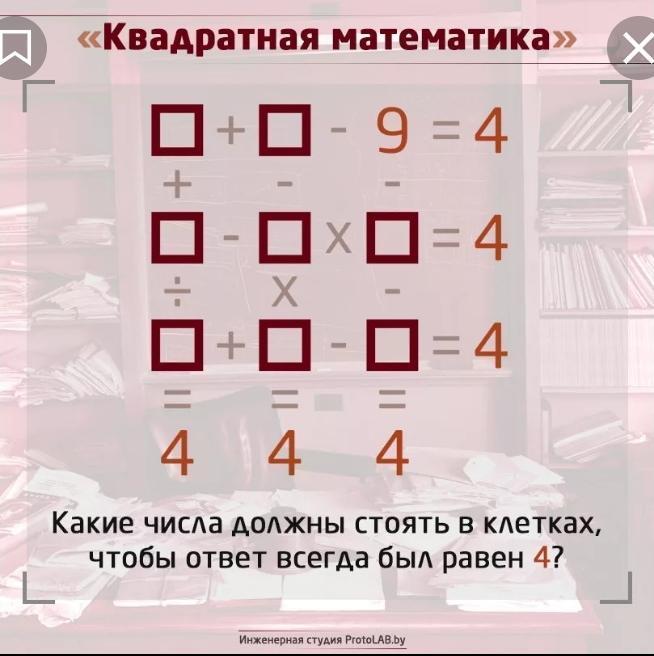 Решите задачу по математике