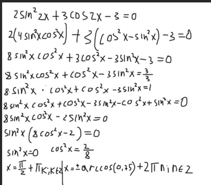 Б) Решить уравнение: 2sin^2(2x)+3cos(2x)-3=0
