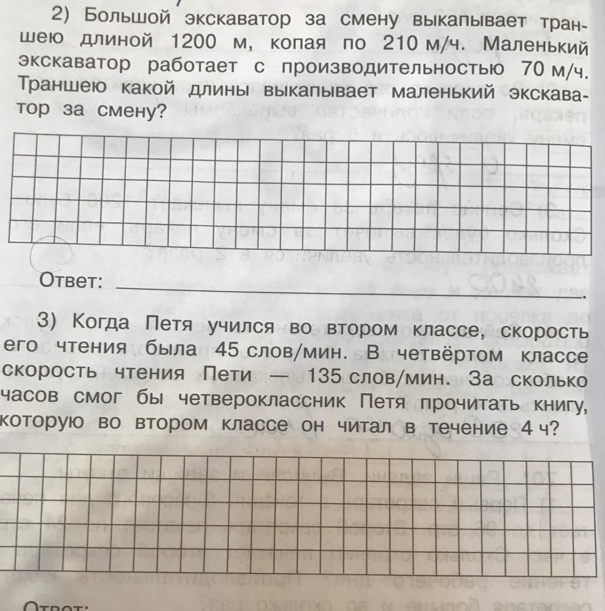 Помогите с задачами 2) и 3) пожалуйста! Загрузить png