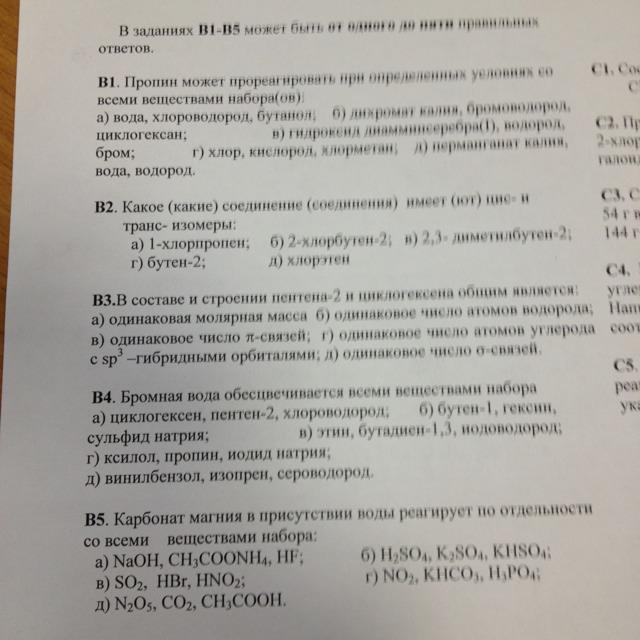 Привет, мне нужна помощь с домашней работой. Мое домашнее задание во вложениях.