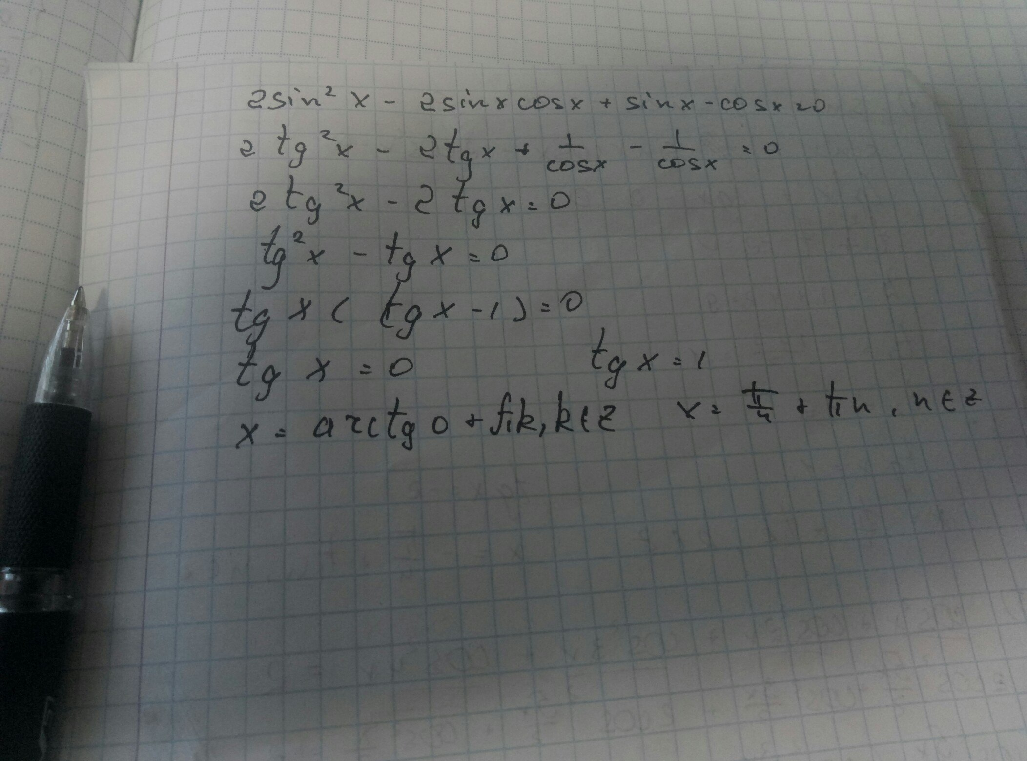 2sin^2x-Sin2x+sinx=cosx Помогите решить!!! Срочно ...