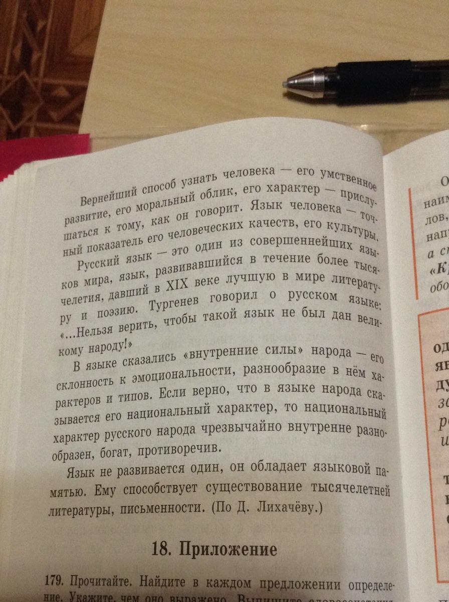 temu-ivangorodskaya-samaya-bolshaya-tsennost-zhizn-sochinenie