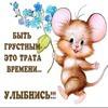 мусямаруся1