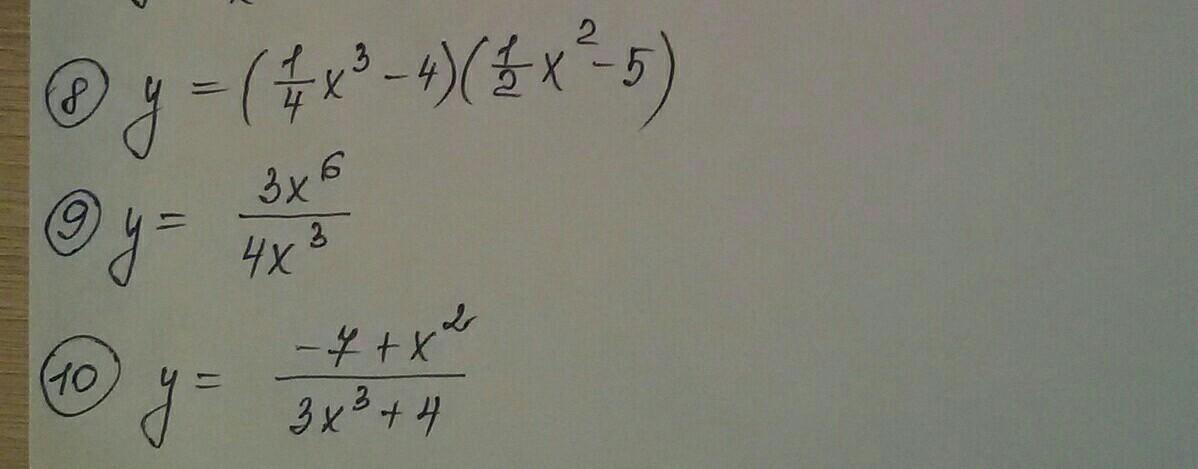 Вычислить производную, решение очень срочно!?!