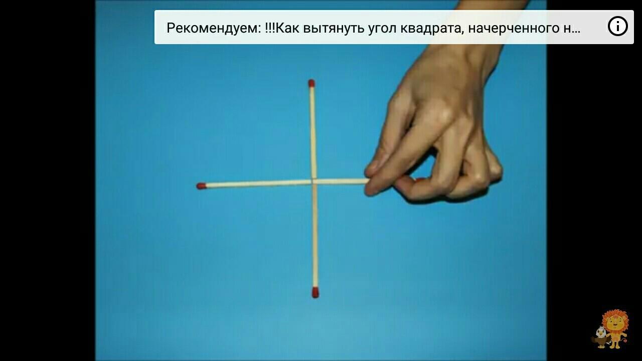 Изображение к ответу
