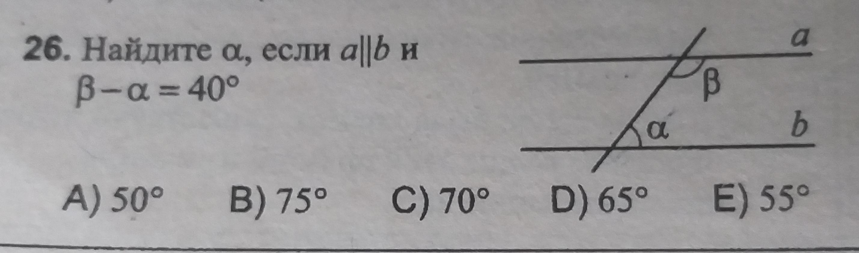 Помогите пж))1 задание из геометрии .Даю 20 баллов