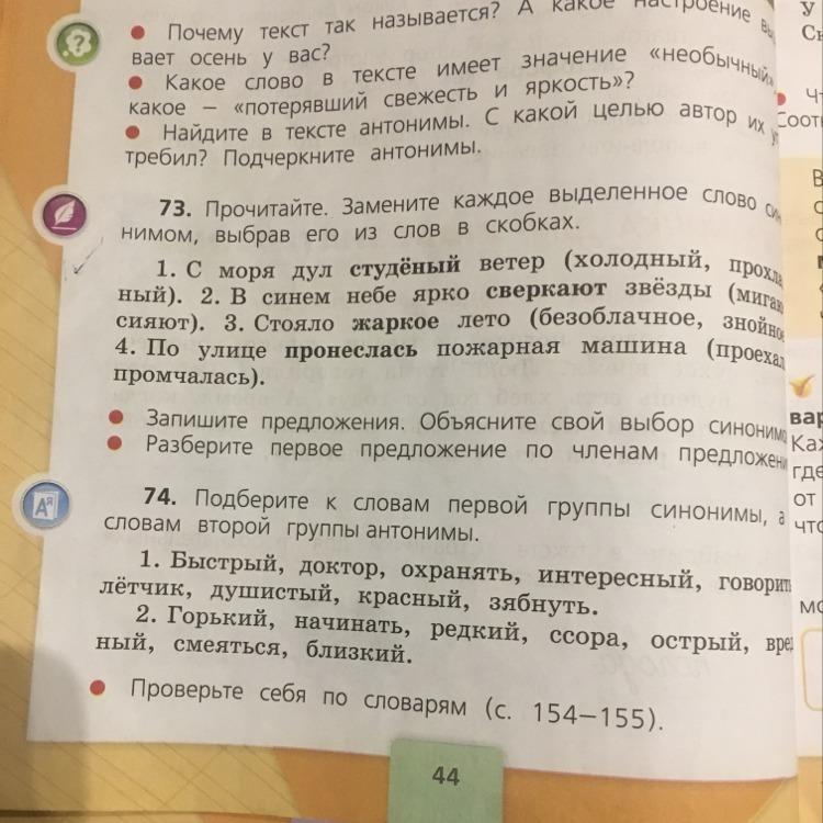 белинвестбанк витебск потребительский кредит