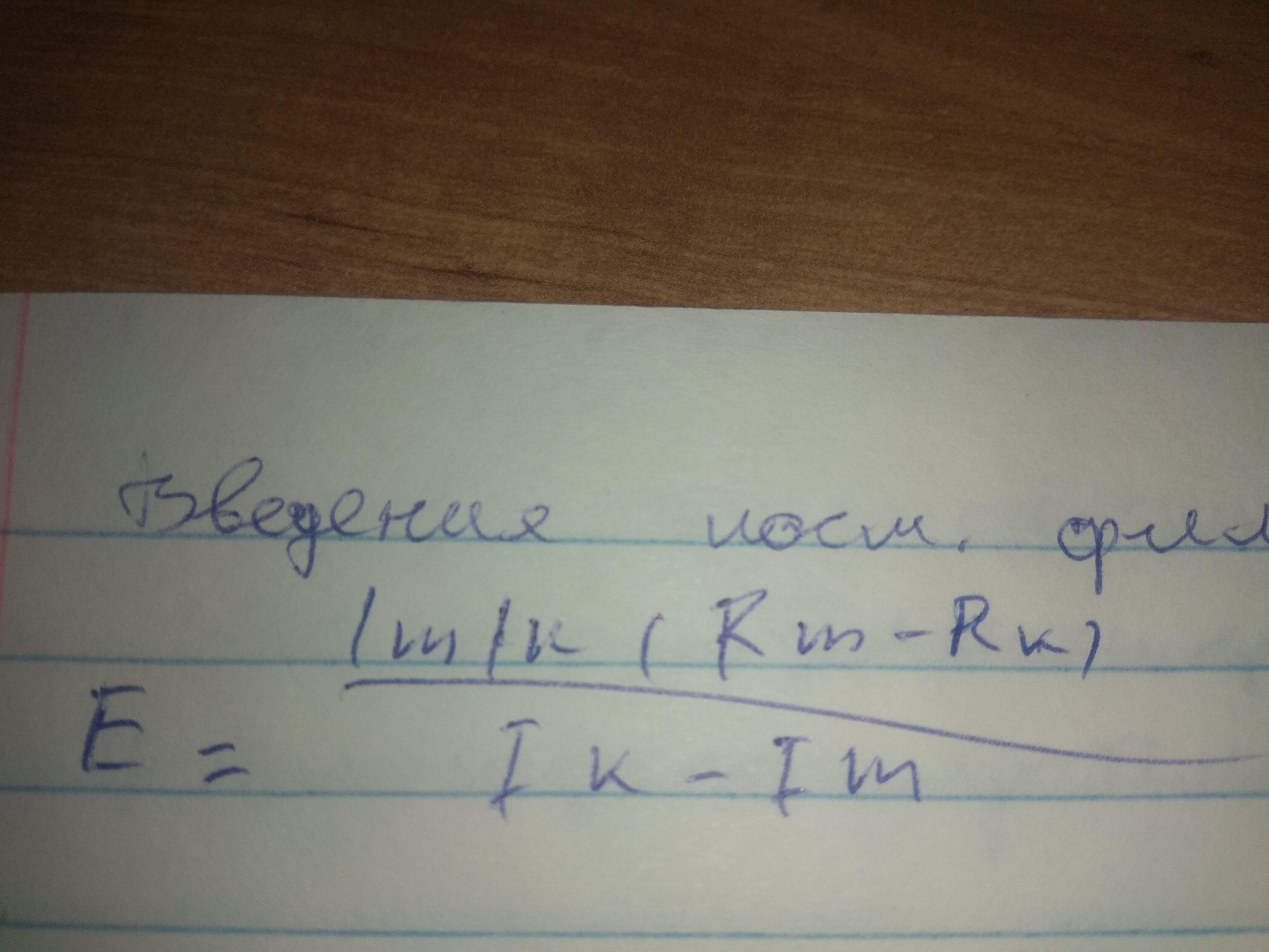 Откуда берется формула (подробно по пунктам ) с