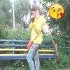 ArinaEmy