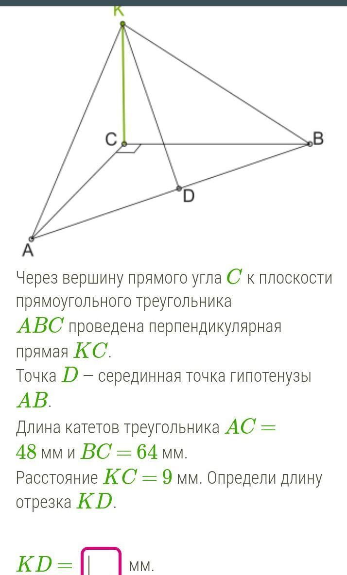 Помогите пожалуйста, математика