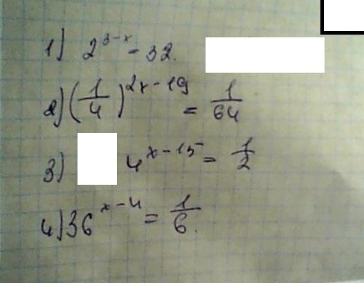 Хелп!! Ребята, помогите, пожалуйста 1) 2 в степени 3-Х=322) 1/4 в ...