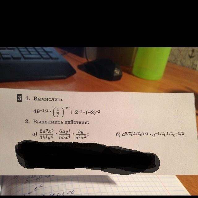 Алгебра Срооочно 30б!!! С подробным решением Загрузить png