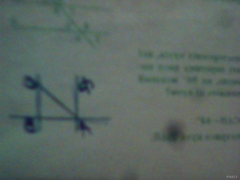 На рисунку AD паралельна BC, кут ABC=92 градуси,кут CAB=44градуси.<br> Доведіть що AC- бісектриса ку