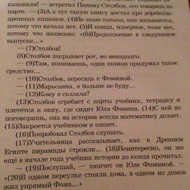 Написать эссе на тему сознание написать аннотацию к книге сказки народов россии