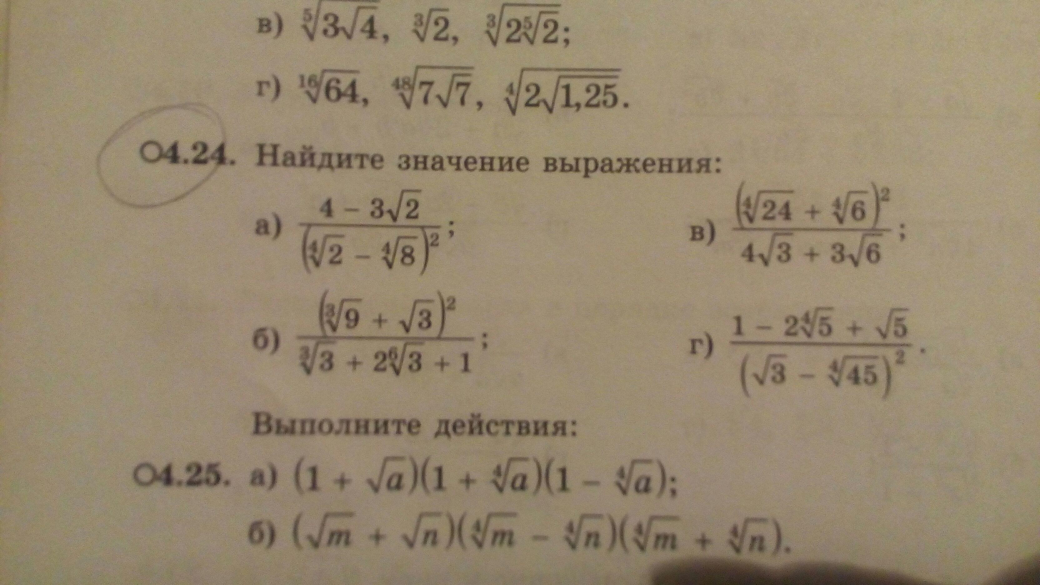 решение задач по статистике р i